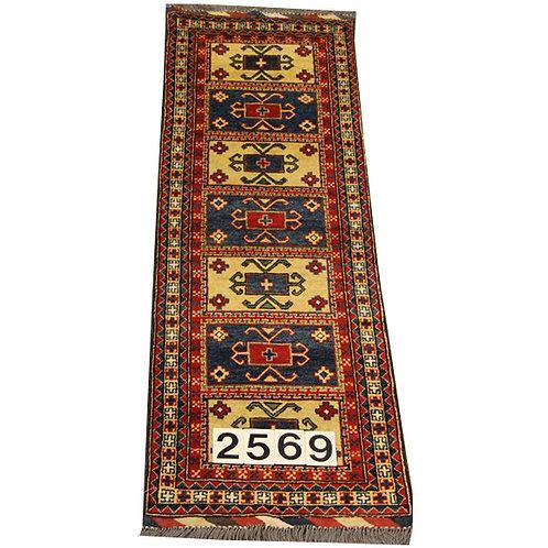 "Afghan Ivory Turkoman - 2'1""x6'5"""