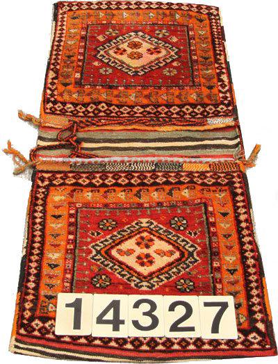"""Afshar c. 1970 - 1'10""""x4'3"""""""