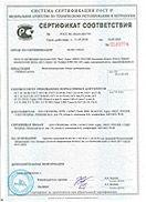 sertificate_3.jpg
