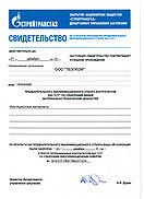 sertificate_1.jpg
