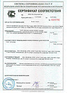 sertificate_6.jpg