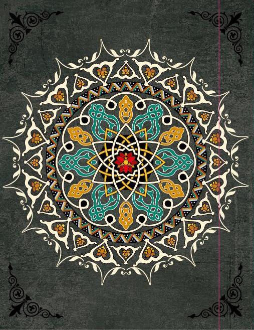 Metallic Paper Covered Journal - Mandala