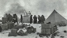 Dump Camp