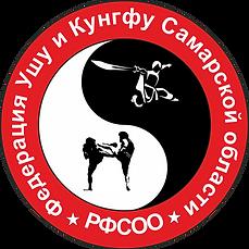 Логотип с картинками цветной.png