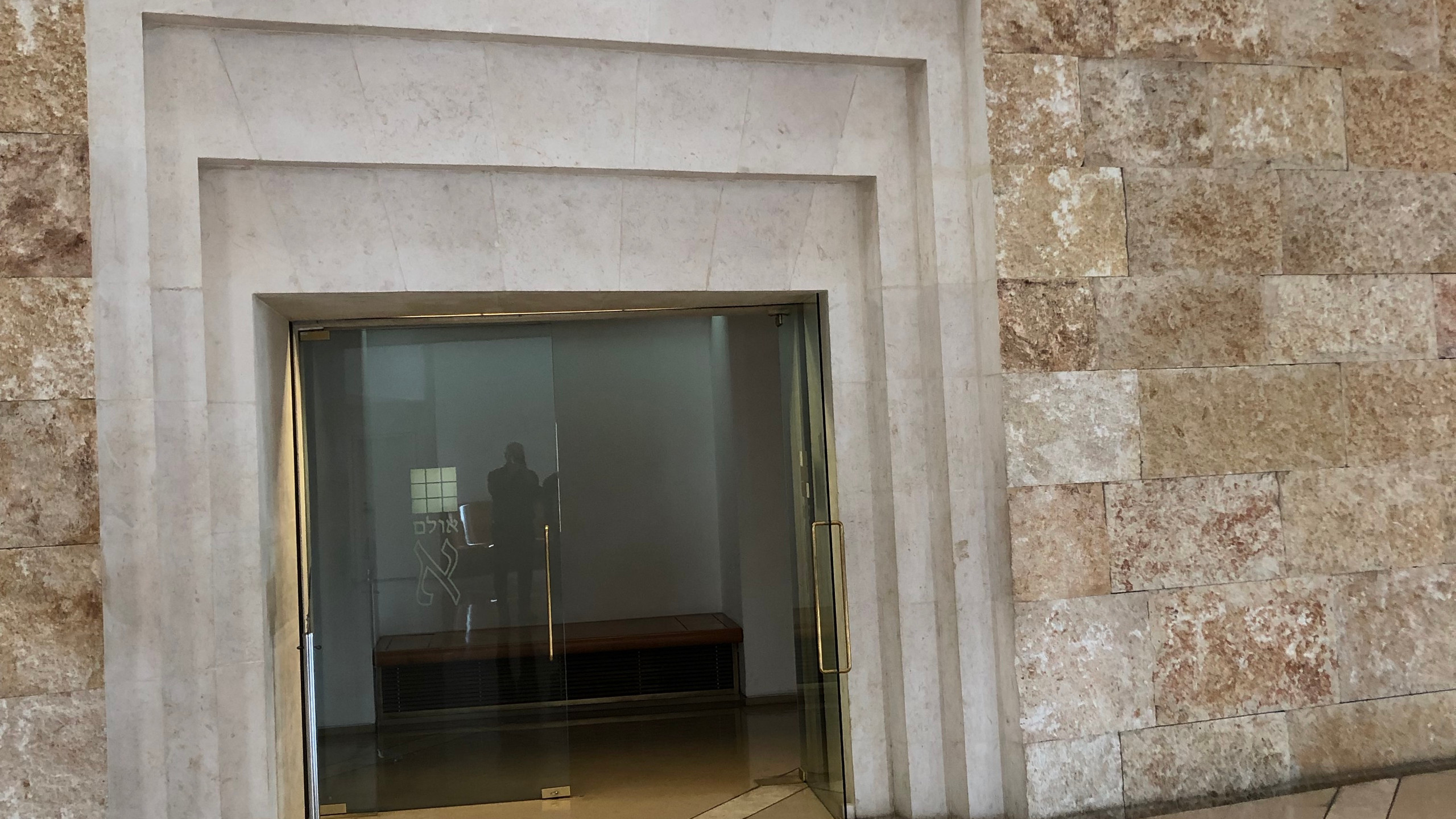Doors into the courtrooms