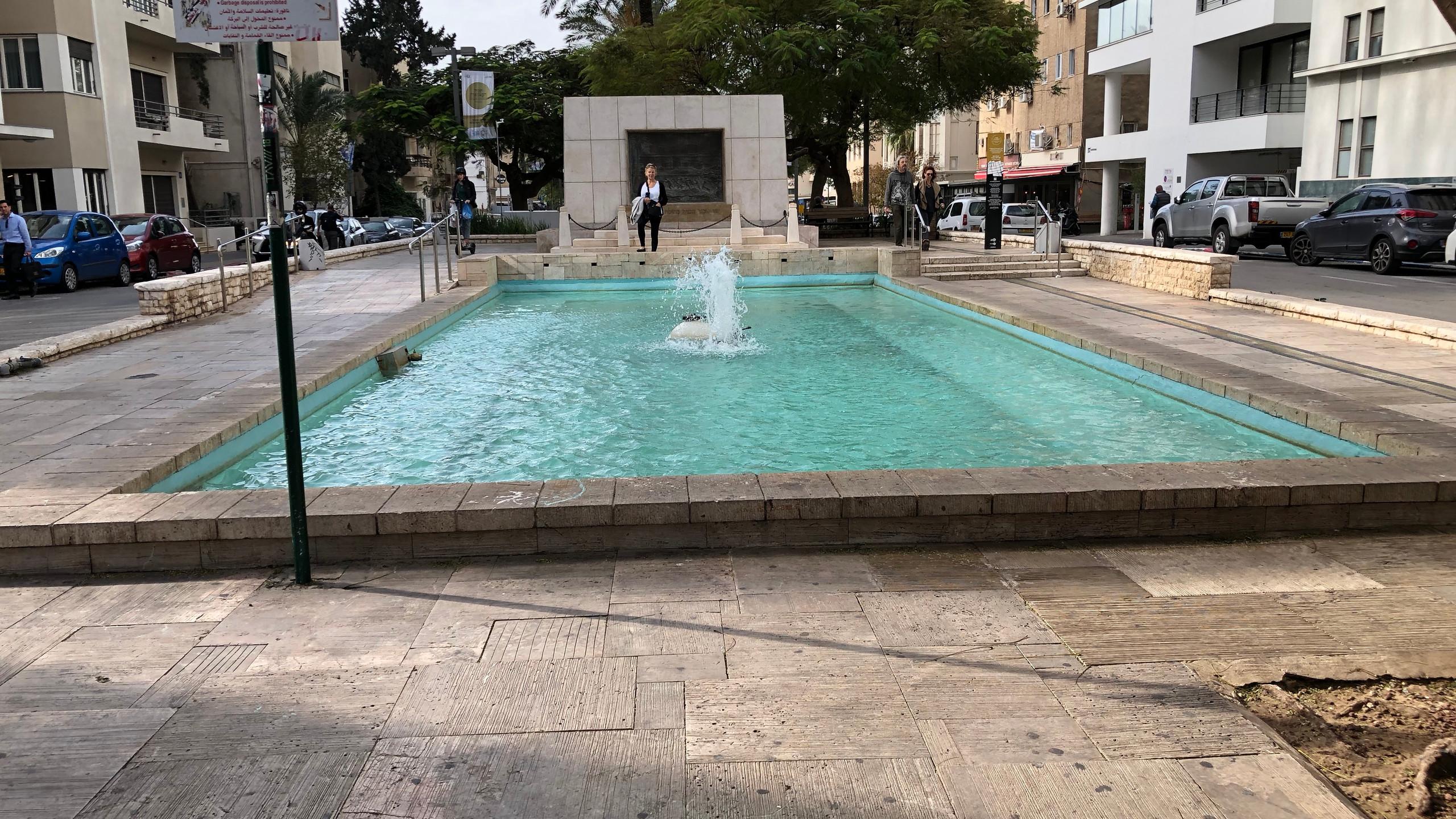 Fountain in Tel Aviv