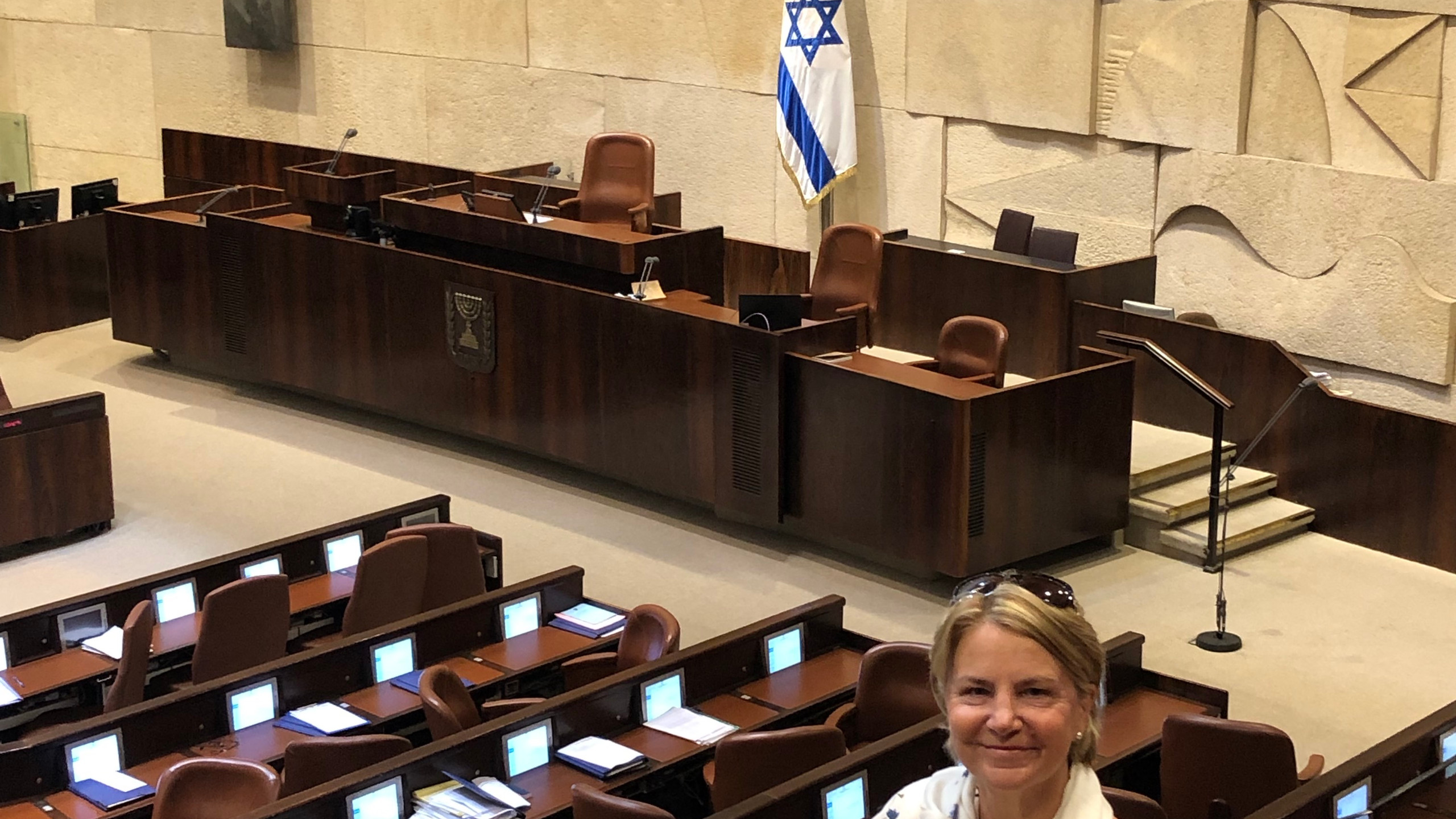 The Assembly Hall of the Knesset