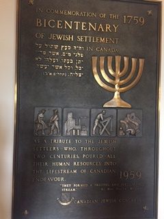 Plaque Honouring Jewish Settlers