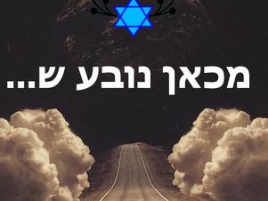 #иврит_неделька3. Союзы результата на иврите