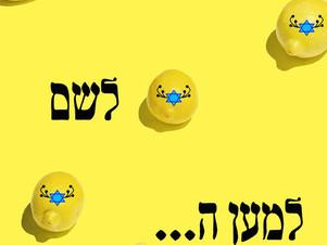 #иврит_неделька4. Слова-связки на иврите