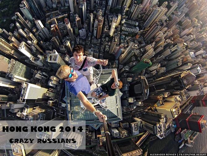 Высотный Гонконг 2014