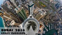 Высотный Дубай 2014