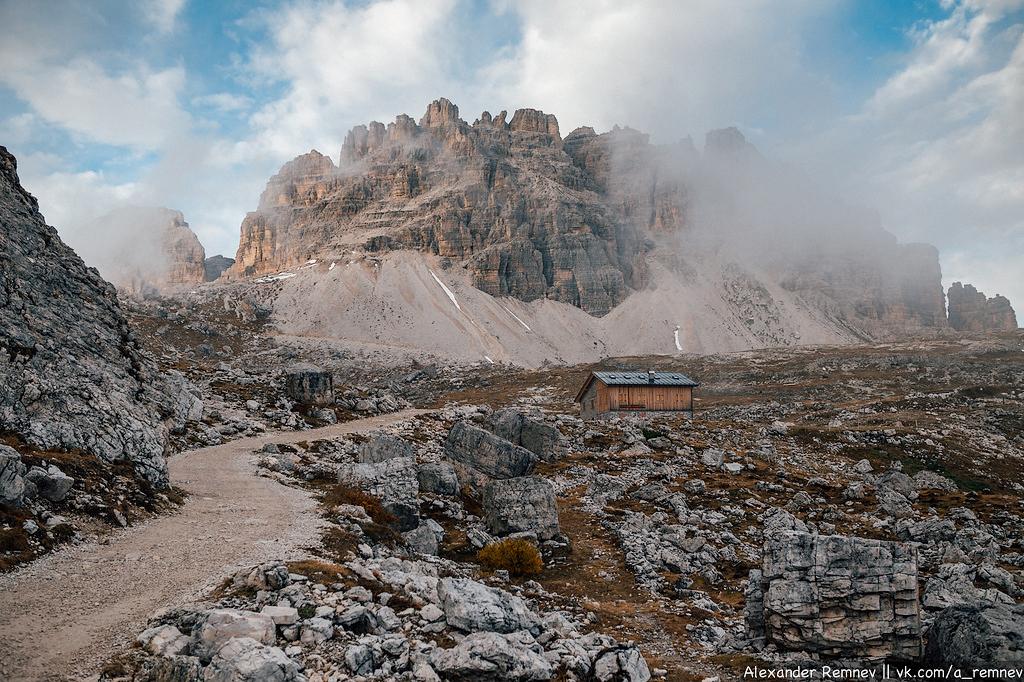 Национальный парк Tre Cime