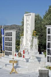 Μνημείο 49 Προκριτών