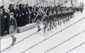 Παρέλαση Λυκόπουλα..jpg