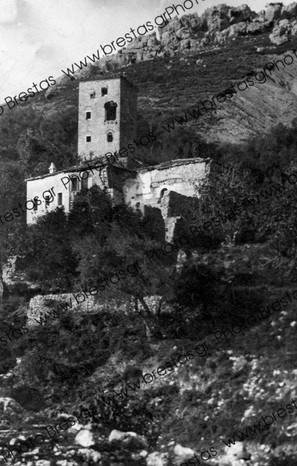 Πύργος Κούλιας Μετά το Πόλεμο.jpg