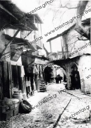 ΣΚΑΛΟΠΟΥΛΑ 1937_002.jpg