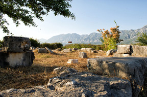 Αρχαίος Οικισμός