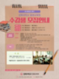 2018.09_경북대평생교육원012.jpg