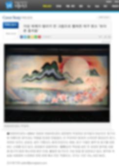 2018.06.08-영남일보위크리포유(아양아트센터무대막)04.png