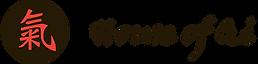 HOQ final Logo.png