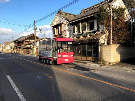 Honcho street