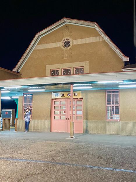 Nishi Kiryu station