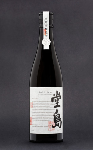 dojima-sake-peterfedrizzi-dark-backgroun