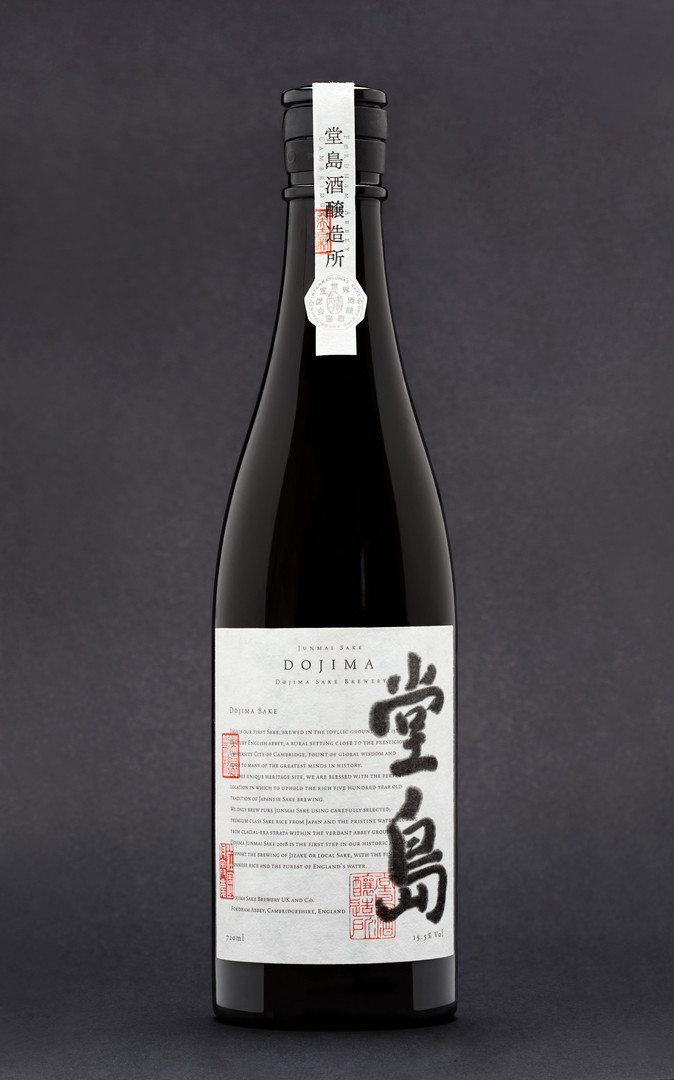 dojima-sake-peterfedrizzi-dark-backgroun