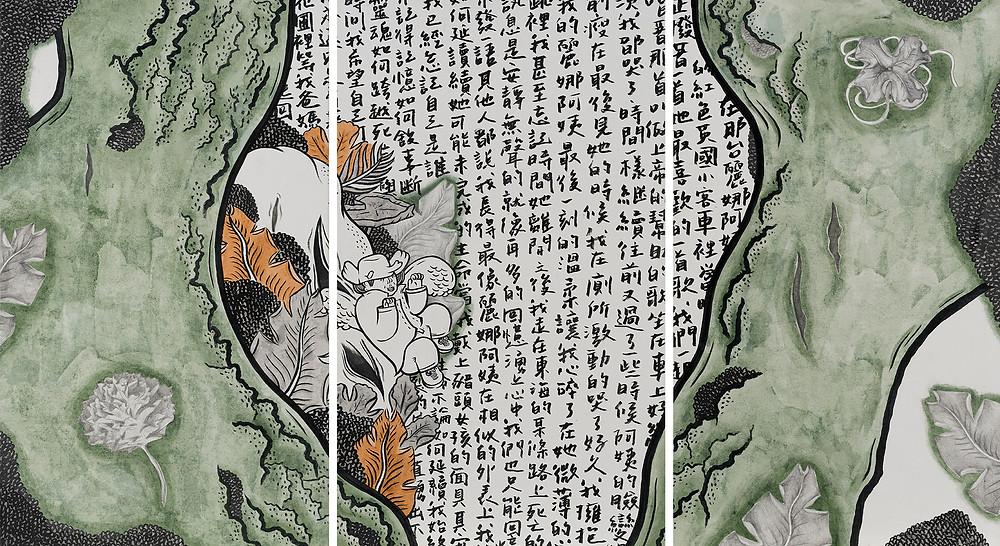 綠色的哀傷的你 / 2015 / 40 x 70.5 cm / 墨、壓克力顏料、鉛筆、無酸樹脂、雙宣