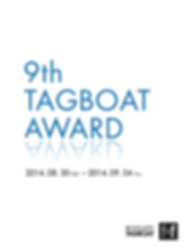 9th Tagboat Award 第九屆當代藝術特展 at Galerie F&F