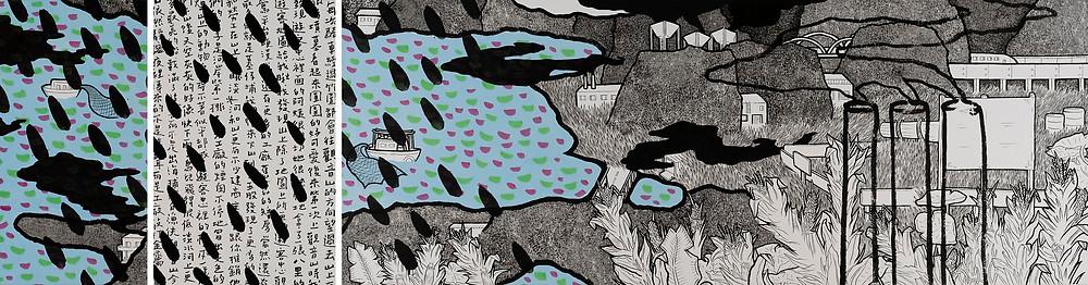 落黑雨的港灣 / 2014 / 27 x 114 cm / 墨、壓克力顏料、雙宣  (已蒙收藏)
