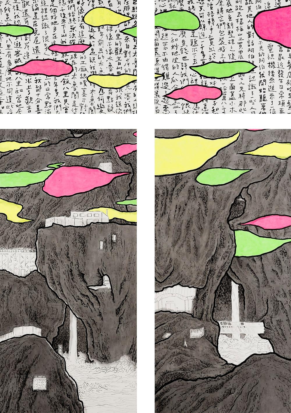 觀音到此 / 2014 / 95.5 x 74 cm / 墨、壓克力顏料、雙宣、紙本拼貼