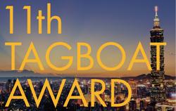 11th Tagboat Award