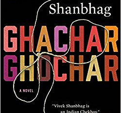 Three Short Reviews: Ghachar Ghochar, The Arrival and The Regional Office is Under Attack