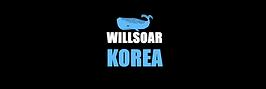 로고 윌소어코리아1.png