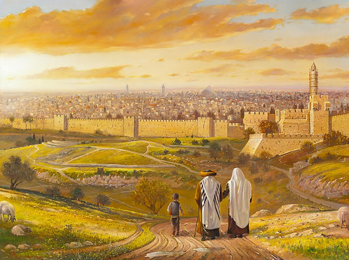 Jerusalem Migdal David