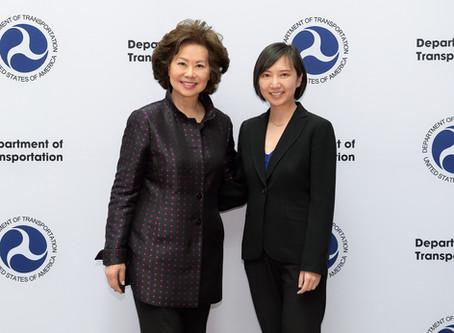 Celebrating AAPI Heritage Month: Meeting Elaine Chao, U.S. Secretary of Transportation