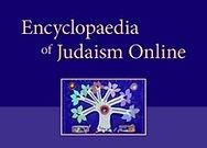 Encyclopedia of Judaism Online