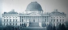 U.S. Congressional Serial Set, 1817–1994