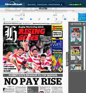 Cover image of the New Zealand Herald on NewsBank