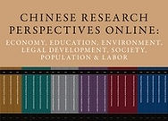 Chinese Research Perspectives Online