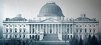 U.S. Congressional Serial Set, 1817-1994