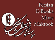 Persian E-Books Miras Maktoob