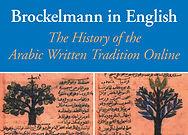 Brockelmann in English: The History of the Arabic Written Tradition
