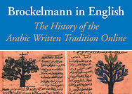 Brockelmann in English: The History of the Arabic Written Tradition