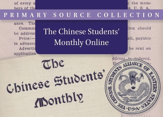 The Chinese Students' Monthly Online