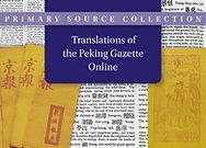 Translations of the Peking Gazette Online