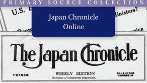 The Japan Chronicle Online – introductory video