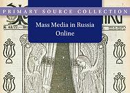 Mass Media in Russia Online
